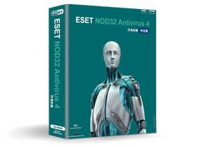 聯合大促銷! ESET防毒軟體降價優惠開跑!