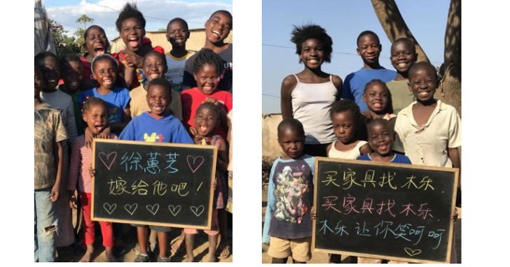 淘寶上突然流行起非洲小朋友舉牌拍影片幫你打廣告,花150元人民幣要他們說中文都可以