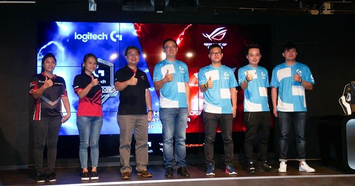電競玩家的新去處:羅技「Esport Arena 傳說電競館」今日於台北三創正式開幕