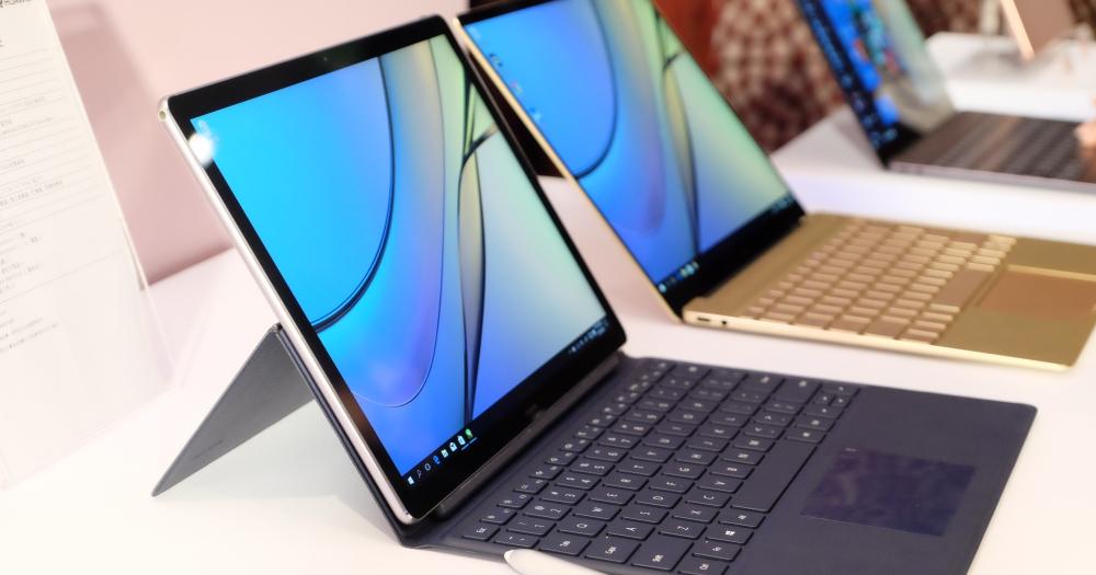 又美又輕薄的二合一平板筆電,HUAWEI MateBook E 搭觸控筆登場