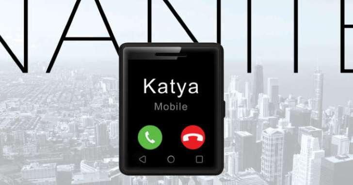 這是世界上最小的 4G Android 手機,也是可以打電話的智慧手錶