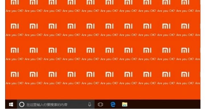 中國網友電腦中了「小米病毒」,中毒後電腦滿螢幕問候:Are you OK?