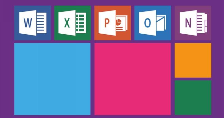 微軟文書格式為何常跑掉?揭開 OOXML 格式大祕辛