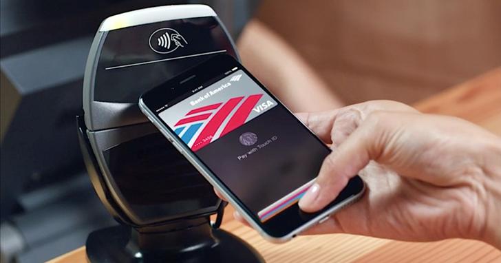 Apple Pay 驚傳首起盜刷案?金管會說:是用戶的問題