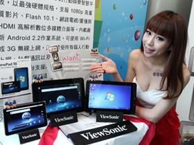 2011優派台北春季電腦展 最多ViewPad系列平板任你選