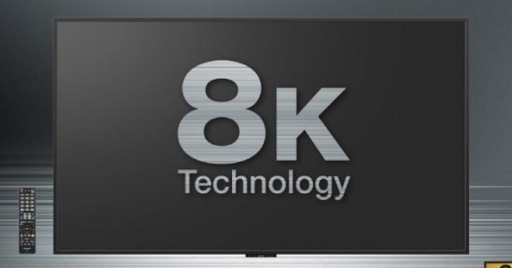 夏普 8 月 31 日發佈全球首款「消費級」8K 電視