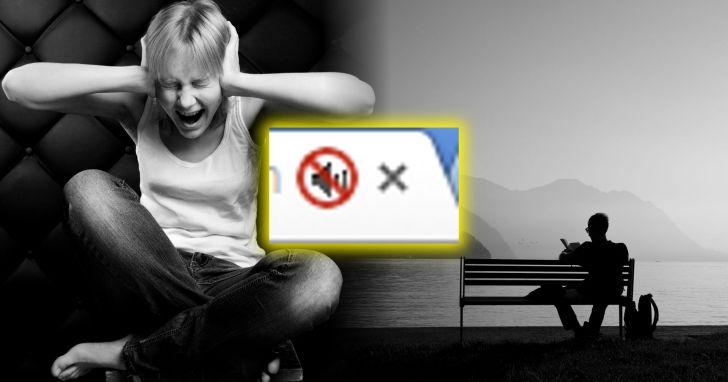 網站影音關不完?Chrome 將可以永久讓某個網站徹底沈默