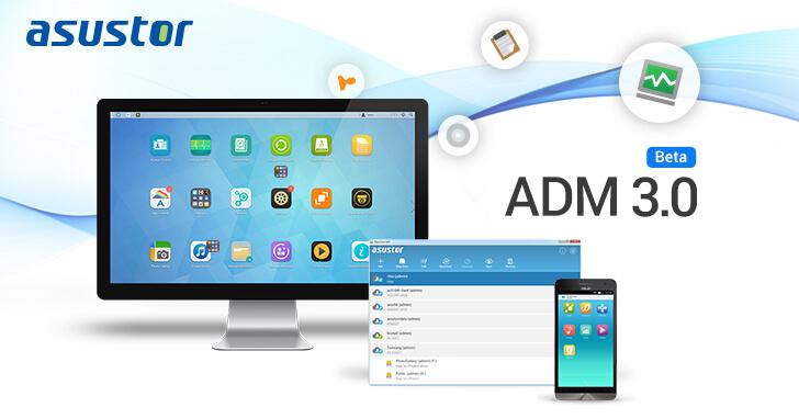 華芸科技宣布 ADM 3.0 正式上線