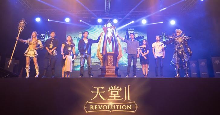 《天堂2:革命》百大盟主高峰會,要塞戰聯賽正式開打!