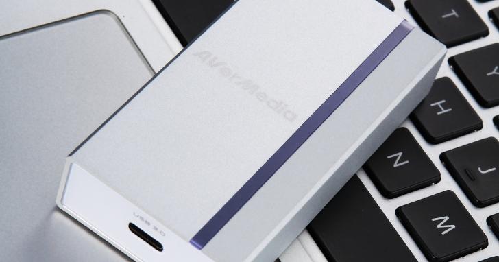 直播好幫手 AVerMedia BU110:免驅動、支援手機使用的影像擷取器 | T客邦