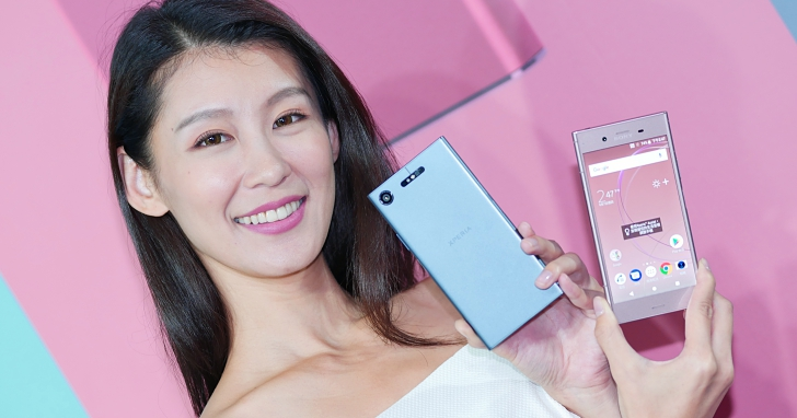 Sony Xperia XZ1 及 XZ1 Compact  售價公布,9 月15 日全面上市