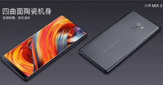 小米 MIX 2 發表,18:9 近乎無邊框大螢幕、台灣傳今年內會上市