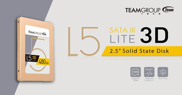 迎接3D NAND時代來臨 十銓推出全新固態硬碟L5 LITE-3D