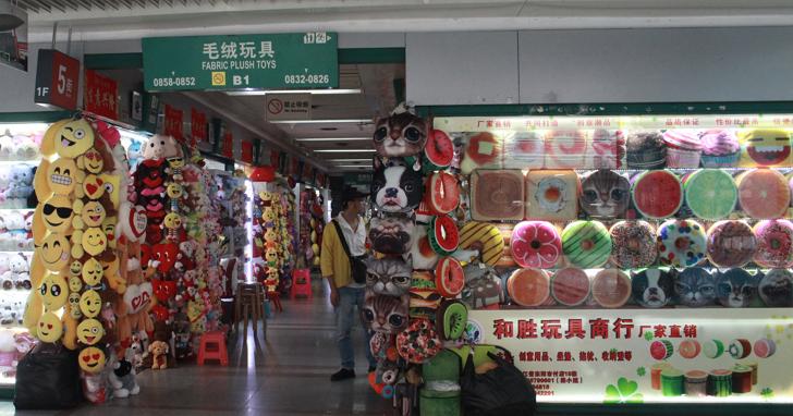 小商品也有大商機,前進浙江義烏看台灣設計師發揮創意幫助小商品在國際市場競爭