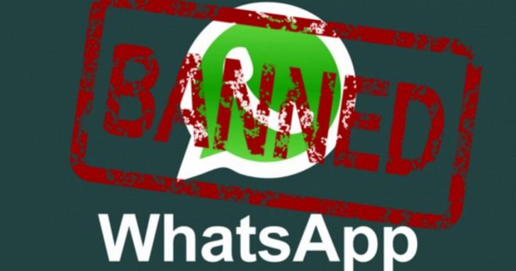 時機敏感,19大登場前WhatsApp再度被中國封鎖