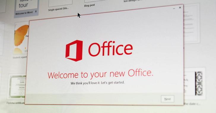 久等了,微軟宣佈將在明年下半年發佈Office 2019