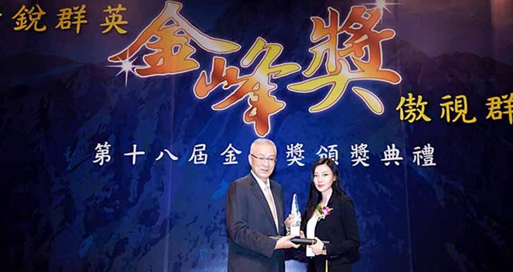 ANACOMDA巨蟒固態硬碟 獲金峰獎十大傑出商品獎項