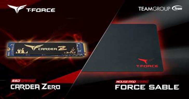 十銓科技T-FORCE產品系列再添生力軍 電競魅力無極限 今日發表M.2 PCIe SSD『T-FORCE CARDEA Zero』及 電競滑鼠墊『T-FORCE Force Sable』