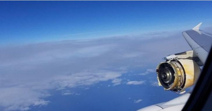 如果你坐飛機時,看到飛機的引擎突然變這樣.....