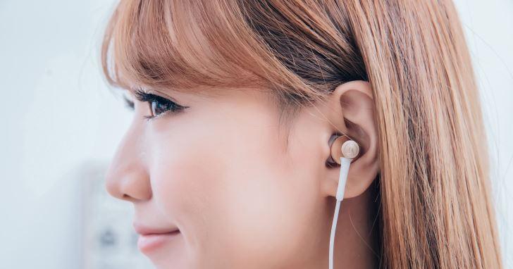 audio-technica ATH-CKR75BT 試聽:支援 aptX、AAC 高品質無線音訊傳輸技術,把好音樂隨身帶著走!