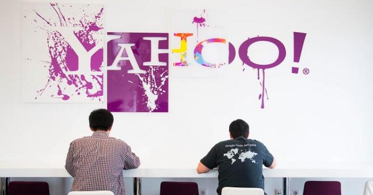 Yahoo!母公司發佈調查報告,2013年被駭客取走的會員資料數量不是10億筆,而是30億筆全數洩露!