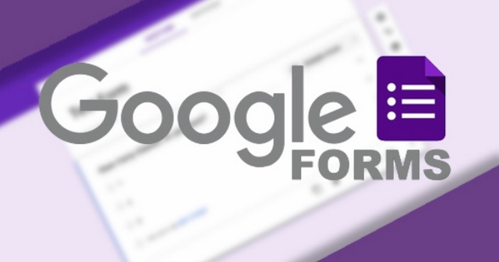 【用Google表單製作多種類型的線上問卷】將問卷分享至社群網站或嵌入網頁頁面中