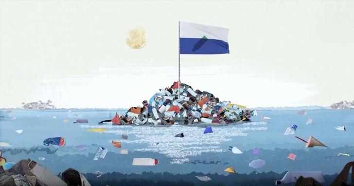 在垃圾堆上建一個島國,他們是認真的