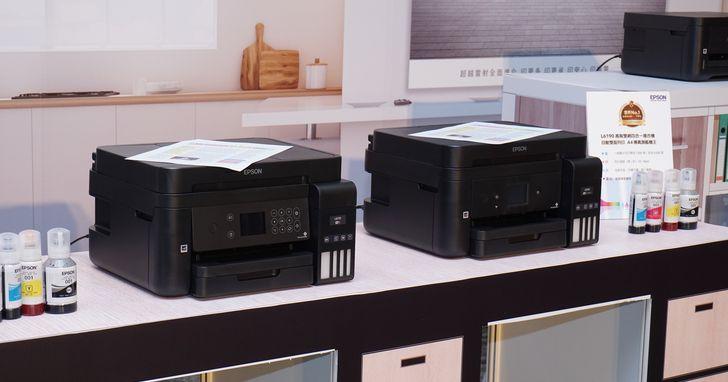 Epson 發表第 5 代連續供墨印表機;A3 極速微噴機種 WF-C20590,每分鐘印量高達 100 頁