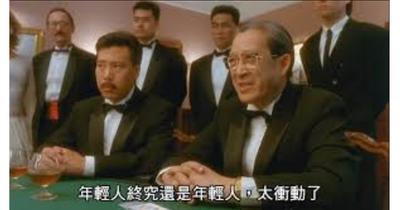 中國太多商品主打「年輕人的第一台」,這個年輕網友買了冰箱之後忍不住哭了  T客邦