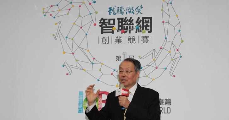 宏碁舉辦第一屆龍騰微笑智聯網創業競賽,總獎金達410萬