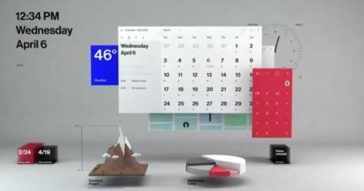 Windows 10 秋季創作者更新要來了!微軟釋出第一支 Fluent Design宣傳影片,首波更新明天到來