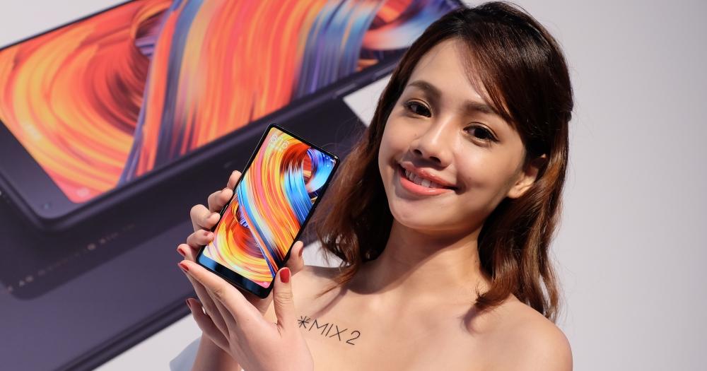 小米 MIX 2 正式發表,支援台灣全頻、18:9 超大螢幕、14,999 元起