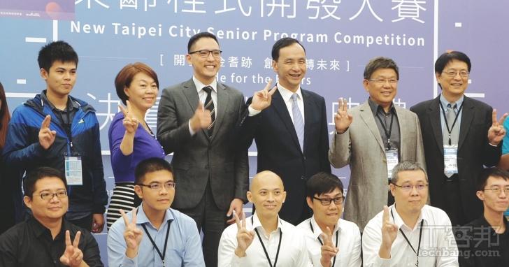新北市政府與台灣微軟攜手舉辦的「樂齡程式開發大賽」成績出爐!