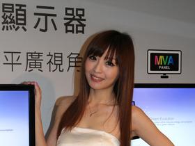 華碩 ProArt 專業螢幕、大尺寸3D 五連發