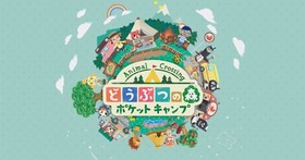任天堂新手遊要來了!這一次是 DS 和 3DS 的經典遊戲《動物之森》推出手遊版《動物之森:口袋露營場》