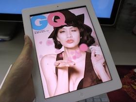 FHM男人幫、GQ、MacToday、VOGUE,iPad 雜誌好好玩