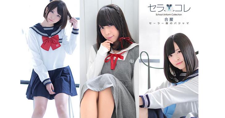 滿足那些沒穿過水兵服的日本女生制服夢,這三種水兵服你喜歡哪一款?