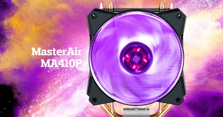 Cooler Master 增添中階與入門新成員,MasterAir MA610P 與 MA410P