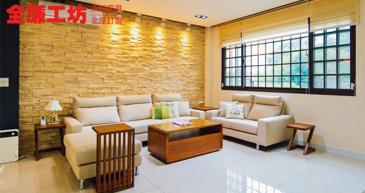 放鬆眼球遠離3C,沉浸在療癒家居中放鬆身心! 輕鬆、簡單,極簡也極美!