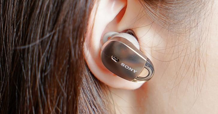 最小的真無線藍牙抗噪耳機 Sony WF-1000X 開箱試聽