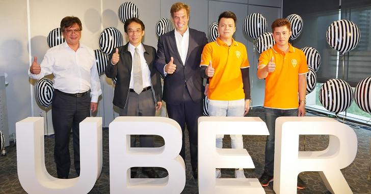 Uber 絕地大復活?改採跳錶與現金支付「UberTAXI」今天正式推出