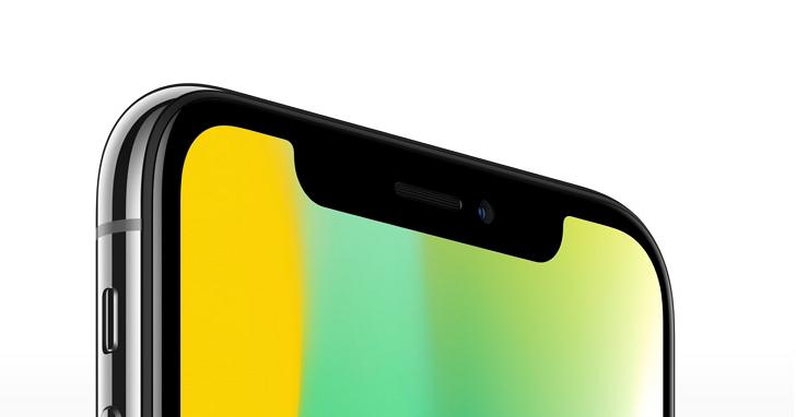 華為業務總裁用了 iPhone X 後批評瀏海設計怪異:我能想到唯一的賣點就是貴