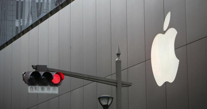 天堂文件揭蘋果逃稅,利用澤西島避稅數十億美元