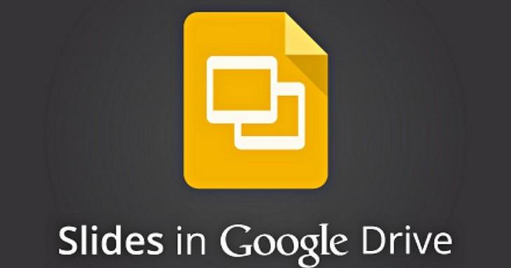 【Google簡報實用技】插入Google試算表圖表,資訊更清晰
