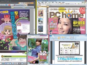 甩肥胖 Adobe Reader,六套非官方 PDF 閱讀器比輕巧