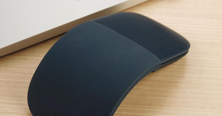 微軟Surface Arc Mouse- 彎曲設計讓攜帶更方便