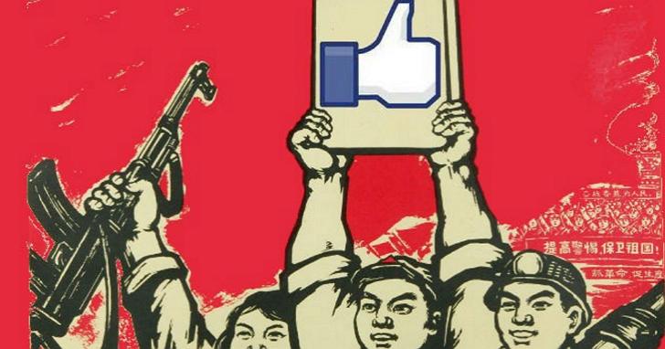 會用FB買政治廣告的何止俄國?中國也愛用FB宣揚「中國好棒棒」