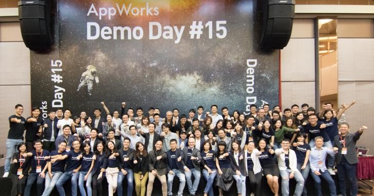AppWorks Demo Day #15 熱鬧登場, 25 支國際新創團隊,於台北分享彼此創業成果。