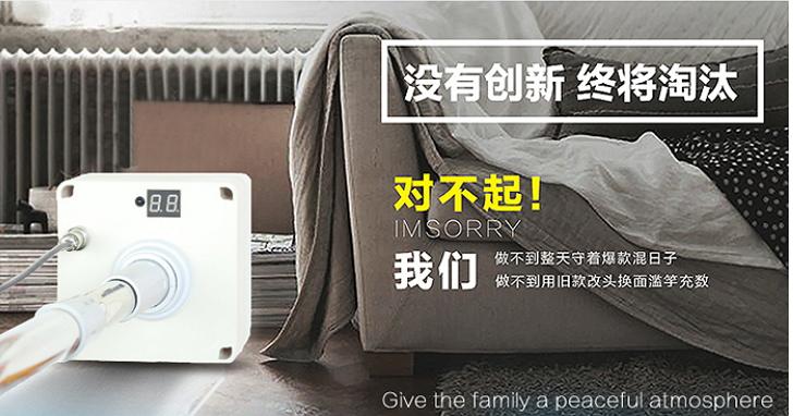 樓吵剋星再升級,中國男子用「震樓神器」四年內趕跑樓上三戶家庭