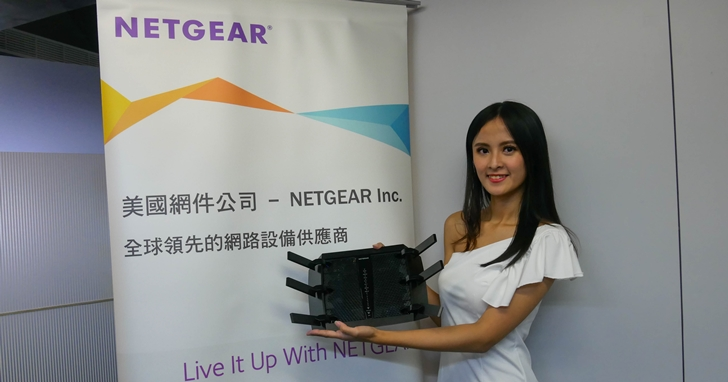 NETGEAR 推出全新三頻 Wi-Fi 路由器夜鷹 R8000P,提升影片和遊戲流暢度